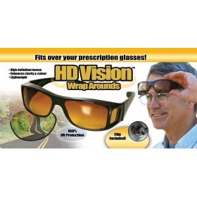 Очки Солнцезащитные HD Vision